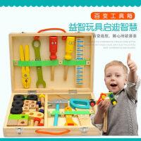 �和�工具箱木�|拆�b螺�z螺母�M合益智玩具男孩修理工具仿真�^家家