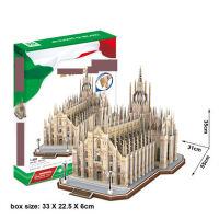 建筑模型 拼图玩具拼插 3d立体拼图 拼装模型