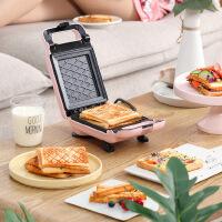 金正三明治机早餐机家用多功能吐司压烤双面烤三文治机 粉色