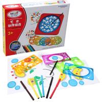 儿童画画工具 绘画模板画笔组合礼物套装 宝宝益智玩具