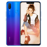 【当当自营】华为 nova3i 全网通4GB+128GB 蓝楹紫 移动联通电信4G手机 双卡双待