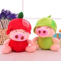 维莱 水果麦兜猪毛绒玩具玩偶布娃娃婚庆结婚礼品生日礼物送女生 苹果猪