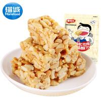 四川特产 黄老五花生酥465g传统糕点美食小吃 好吃的零食