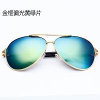 太阳眼镜彩膜蛤蟆镜眼睛太阳镜男女偏光镜驾驶镜司机墨镜