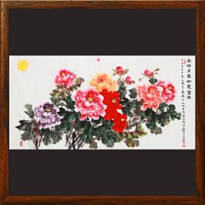 1.38米牡丹《花好月圆如意福祥》中华两岸书画家协会主席R708