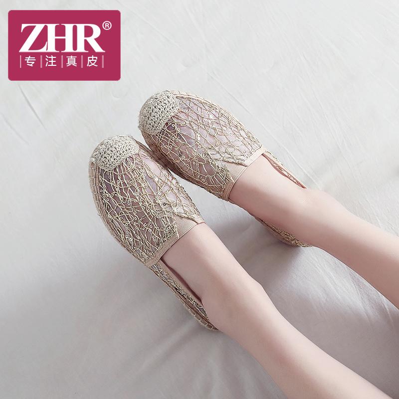 2018春季新款蕾丝编织懒人渔夫鞋平底网洞鞋透气鞋子时尚女鞋休闲鞋AR03