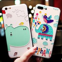 苹果7手机壳挂绳女款iphone7plus硅胶全包6s日韩国简约可爱卡通潮