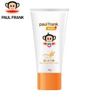 PF171030大嘴猴(paul frank)婴儿保湿嫩肤护手霜30g