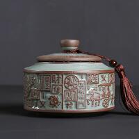 哥窑茶叶罐陶瓷大号半斤装密封罐茶叶盒茶仓储物罐