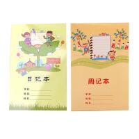 A5日记本小学生周记本幼儿园作文方格练习本作业本笔记田字格 两本装