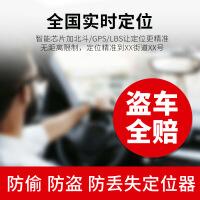六一儿童节520曼昆gps定位器汽车摩托辆卫星追踪仪车载防盗报警跟踪远程 听音 录音520礼物母亲节 30MBx12个