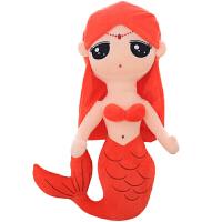 可爱卡通美人鱼公主布娃娃毛绒玩具小女孩玩偶公仔儿童生日礼物