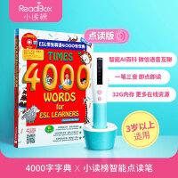 ReadiBox小读榜智能点读笔32G礼盒装wifi版 幼儿儿童小学生通用早教英语学习启蒙发声点读机 配港台原版 ESL