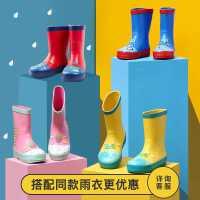 �和�雨鞋雨靴男童女童水鞋����幼��@防滑�z鞋小�W生小童公主小孩