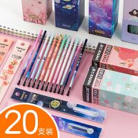 【单件包邮】得力大容量中性笔芯S760通用型中性笔替芯水笔芯促