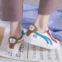 2018韩版新款彩虹小白鞋学生磨砂皮左右鞋休闲平底百搭板鞋女潮