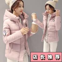 羽绒女短款加肥加大码女装200斤胖mm冬装棉袄韩版宽松厚棉衣