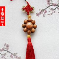 中国结桃木葫芦车挂件平安扣车饰汽车手工装饰品送朋友