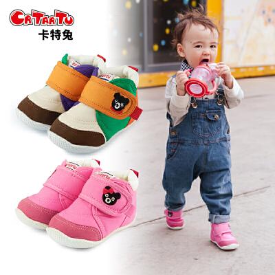 卡特兔婴儿童宝宝机能鞋男女学步帆布鞋2017春季新款软底防滑鞋儿童机能鞋