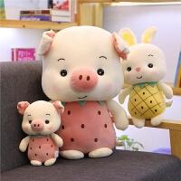 小猪公仔毛绒玩具猪宝宝兔子布娃娃可爱猪年吉祥物女孩新年礼物萌