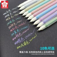 日本三菱POSCA马克极细0.7mm高光白笔/油漆笔/黑卡/广告笔DIY白色