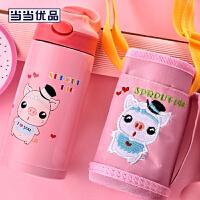 当当优品 带吸管儿童保温水壶400ml 童趣系列 粉色 赠杯套