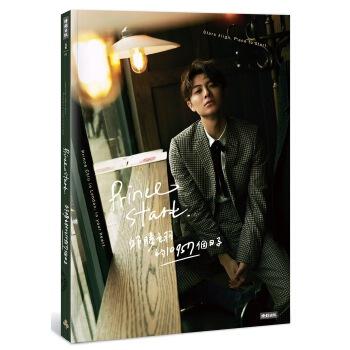 【中商原版】Prince Start:邱胜翊的10957个日子 港台原版 时报出版