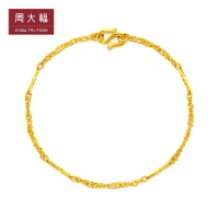 周大福 珠宝首饰竹节足金黄金手链(工费:68计价)F195407