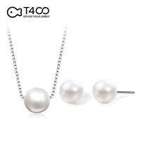 【925银 天然淡水珍珠 经典百搭 】T400小珍珠锁骨链纯银项链 耳钉套装 白色 TUB81142001