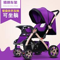 20190708223933547高景观婴儿推车双向可坐躺超轻便携折叠四轮避震宝宝小孩儿手推车