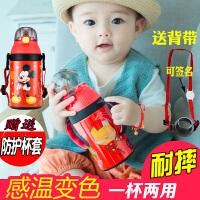 迪士尼儿童保温杯带手柄吸管婴儿学饮杯幼儿园宝宝水杯防摔两用壶
