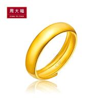 周大福 珠宝首饰儿童首饰足金黄金戒指(工费:48计价)F148026