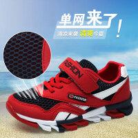 儿童运动鞋男童中大童新款韩版春夏透气小学生运动儿童鞋子