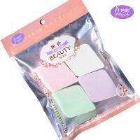 芳知美妆工具钻石粉扑细腻粉底化妆海绵 四片装