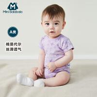【99选3】迷你巴拉巴拉婴儿印花短袖三角衣2019夏新款男女宝宝连体衣包屁衣