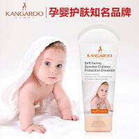 袋鼠妈妈【当当自营】孕婴洗护 柔呵夏日儿童防护乳