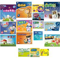 乐优右脑早教闪卡: 6个月-6周岁全方位套装16种卡片宝宝幼儿早教学习右脑益智早教启智包邮