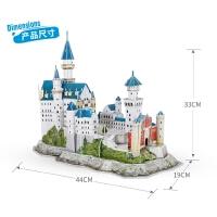 3D立体拼图纸质拼装模型建筑德国天鹅城堡益智玩具儿童