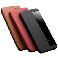包邮支持礼品卡 华为 P20 Pro 手机壳 真皮 P20 智能 开窗休眠 翻盖 手机 保护 皮套 薄