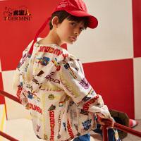 【2件3折到手价:71.7元】男童防晒衣防紫外线透气薄款2020夏季新款儿童外套韩版中大童洋气