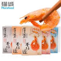 巷仔边 脆虾16g原味香辣味海鲜零食即食干虾台式风味休闲零食小吃