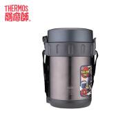 【满99减50】膳魔师/THERMOS真空不锈钢保温饭盒桶便当盒多层大容量1.6L JBA-2001F包邮