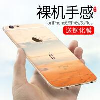 苹果6手机壳6s男6plus女款个性创意硅胶全包六新款6splus套iphone