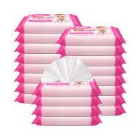 [当当自营]可爱多婴儿口手湿巾10片*20包