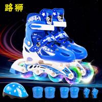 男女初学者小孩 溜冰鞋儿童全套装3-4-5-6-8-10岁轮滑鞋旱冰鞋