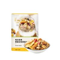 网易严选 每日坚果藜麦谷物燕麦片 800克