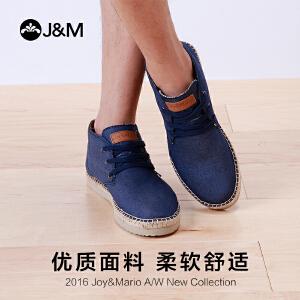 【低价秒杀】jm快乐玛丽男鞋秋季潮欧美休闲高帮细带平底松糕帆布鞋