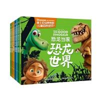 迪士尼经典电影儿童百科绘本(7册)