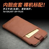 包邮支持礼品卡 三星 galaxy s9+ plus 真皮 简约 手机套 s9+ 皮套 内胆 保护皮套 壳