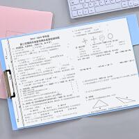 A3试卷夹文件夹多层小学生用卷子收纳试卷整理神器垫板高中生书夹子讲义横版资料册考卷高中生创意多功能